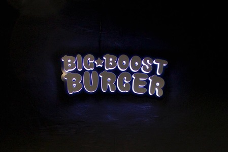 JP Performance Big Boost Burger Logo